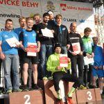Boskovické běhy 2016_Jaroslav Parma_1151.jpg